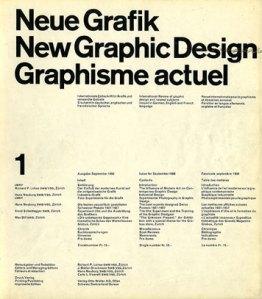 Neue Grafik, September 1958